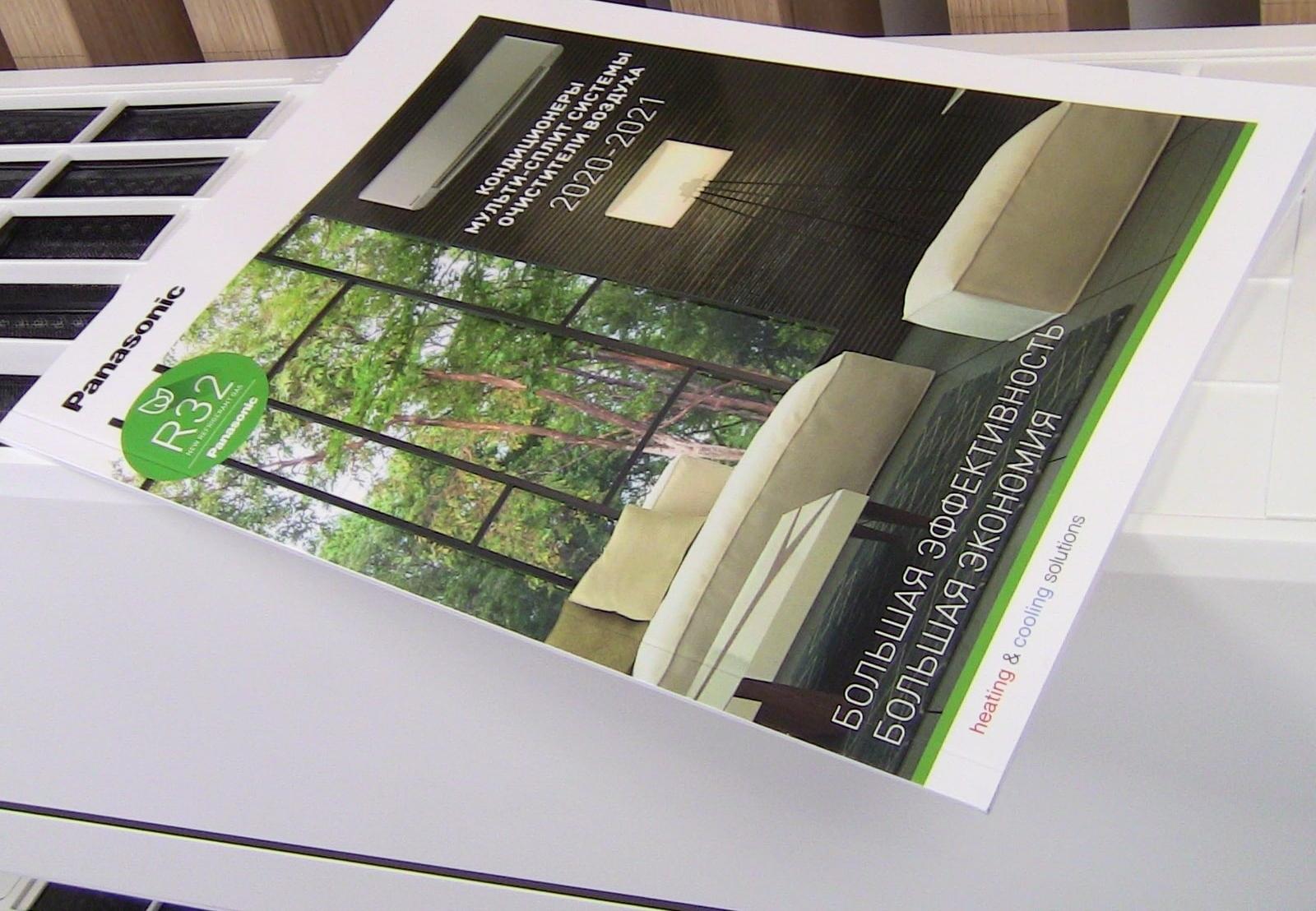 Зображення ондиціонера Panasonic для будинку