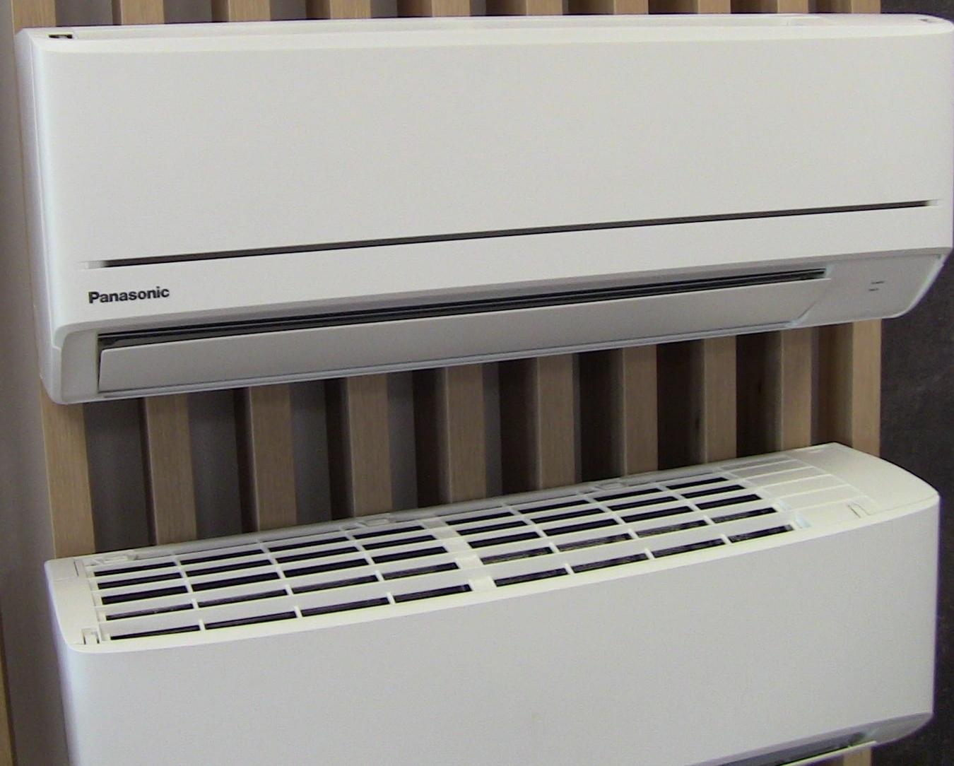 Зображення кондиціонерів Panasonic для ВАС