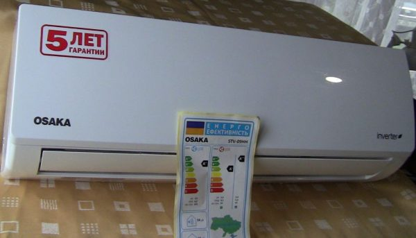 Osaka dlia osobystoho budynku