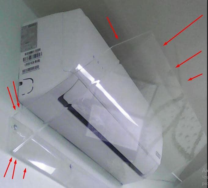 Зображення кондиціонера для дитини з екраном відбивачем повітря