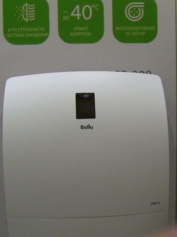 Зображення припливний очищувач повітря Ballu Air Master для дитини