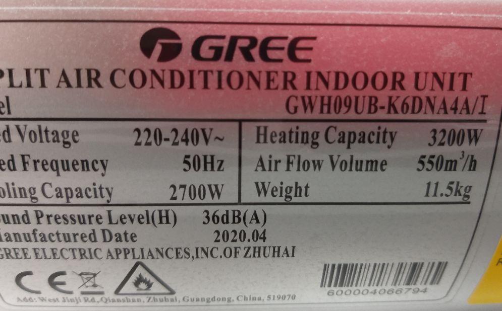 Технічні характеристики кондиціонера Gree GWH09UB-K3DNA4F серії U-CROWN DC Inverter