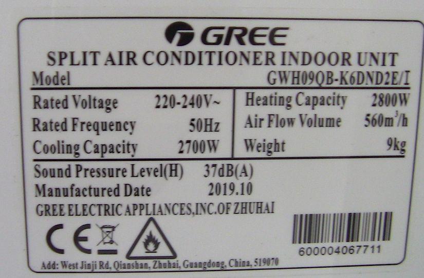 Зображення технічних характеристик кондиціонерів Gree 09 серії LOMO